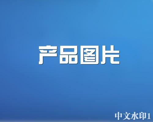产品比例(520×408)